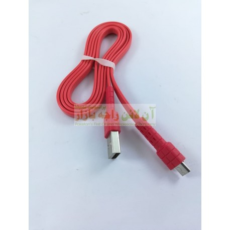 Durable Sharp Grip Flexy Data Cable Micro 8600