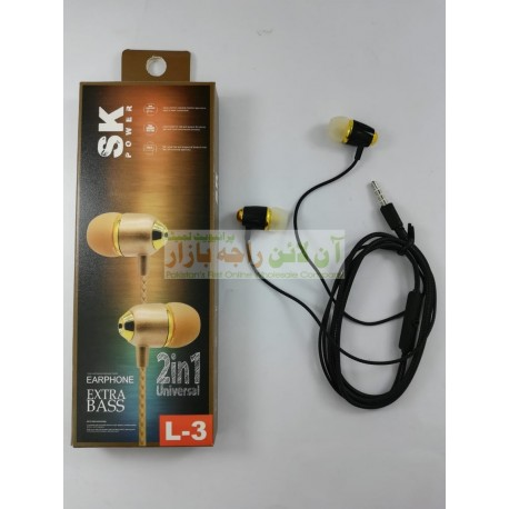 SK Extra Base 2in1 Hands Free L3