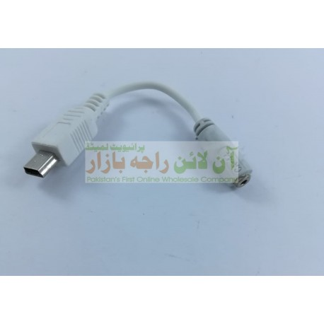 NOKIA Thin Pin N70 to V3 Charging Converter Cable