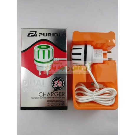 PURIDI Dual USB Wall Charger 2,4A Micro 8600