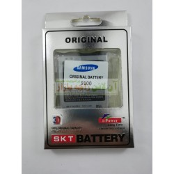 SAMSUNG iPower Battery for S2 Compatible with 4 Other Models