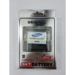 Hi Power Battery SAMSUNG Galaxy Core 2