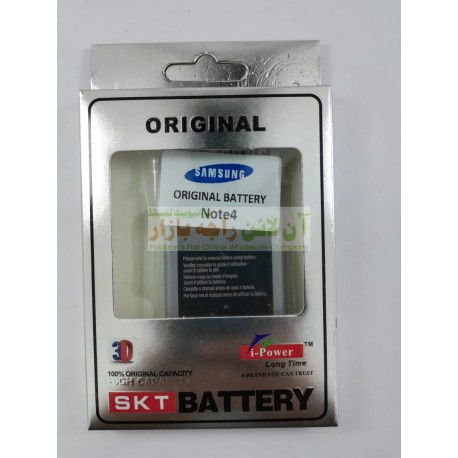Hi Power SAMSUNG Battery for Note 4 & Galaxy Alpha