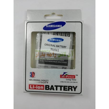 Hi Power Battery SAMSUNG Note 1 & Note 7000