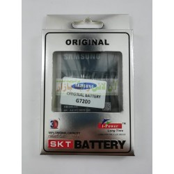 Hi Power Battery SAMSUNG Galaxy Grand Max (G7200)