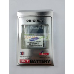 Hi Power Battery SAMSUNG Galaxy Y & Galaxy Pocket(S.5360)