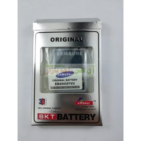 Hi Power Battery SAMSUNG Galaxy Y & Galaxy Pocket