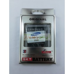 Hi Power Battery SAMSUNG Galaxy S4 (9500)