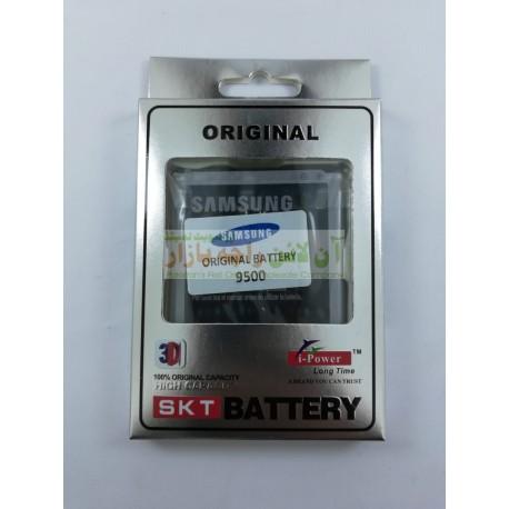 Hi Power Battery SAMSUNG Galaxy S8