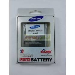Hi Power Battery SAMSUNG Galaxy Note 2 & Galaxy Grand