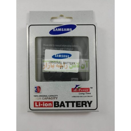 Hi Power Battery SAMSUNG Galaxy J7