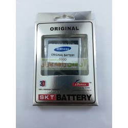 Hi Power Battery SAMSUNG Galaxy S3 i9300
