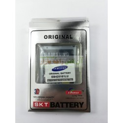 Hi Power Battery SAMSUNG Galaxy 7562