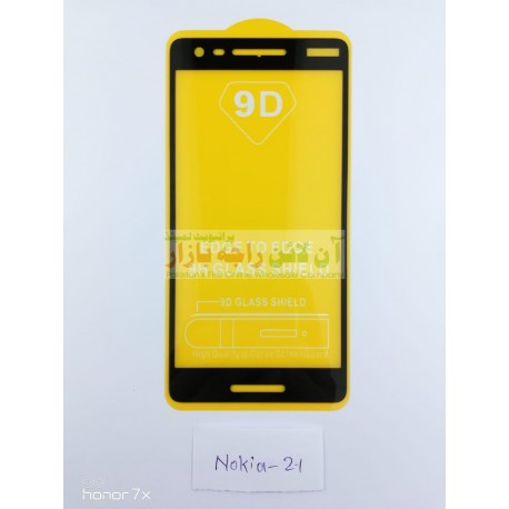 9D Glass Protector for NOKIA 2.1