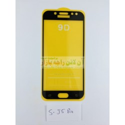 9D Glass Protector for SAMSUNG J5 Pro