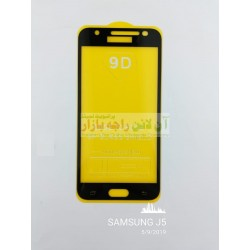 9D Glass Protector for SAMSUNG J5