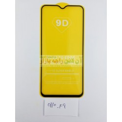 9D Glass Protector for OPPO F9