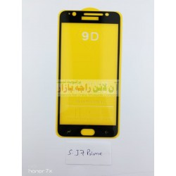 9D Glass Protector for SAMSUNG J7 Prime