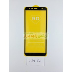 9D Glass Protector for SAMSUNG J4 Plus