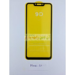 9D Glass Protector for HUAWEI Nova 3i