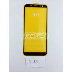 9D Glass Protector for SAMSUNG J6
