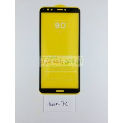 9D Glass Protector for Honor 7C