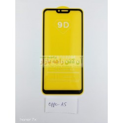 9D Glass Protector for OPPO A5
