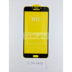 9D Glass Protector for SAMSUNG J4 2018