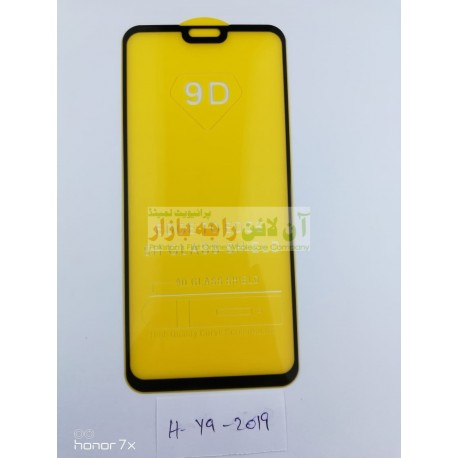 9D Glass Protector for HUAWEI Y9 2019
