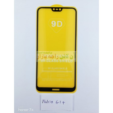 9D Glass Protector for NOKIA 6.1 Plus