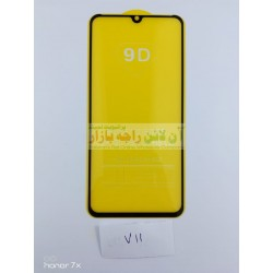 9D Glass Protector for VIVO V11