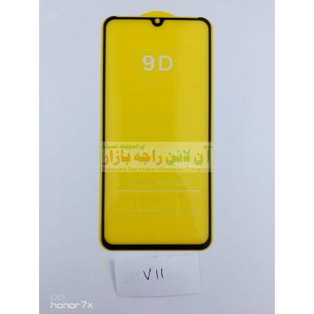 9D Glass Protector for VIVO V2
