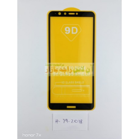 9D Glass Protector for HUAWEI Y9 2018