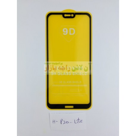 9D Glass Protector for HUAWEI P20 Lite