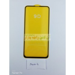 9D Glass Protector for HUAWEI Nova 4