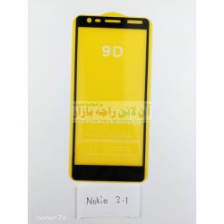 9D Glass Protector for NOKIA 3.1
