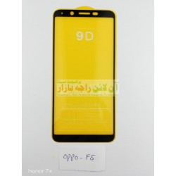 9D Glass Protector for OPPO F5