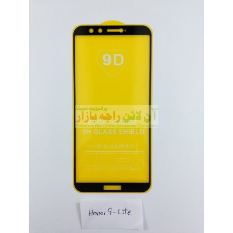 9D Glass Protector for Honor 9 Lite