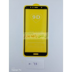 9D Glass Protector for Honor 7A