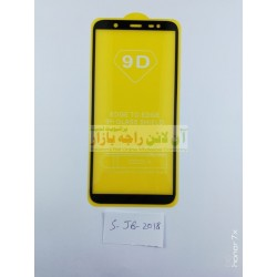 9D Glass Protector for SAMSUNG J8 2018