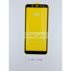 9D Glass Protector for SAMSUNG A6 2018