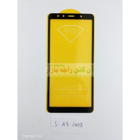 9D Glass Protector for SAMSUNG A7 2018
