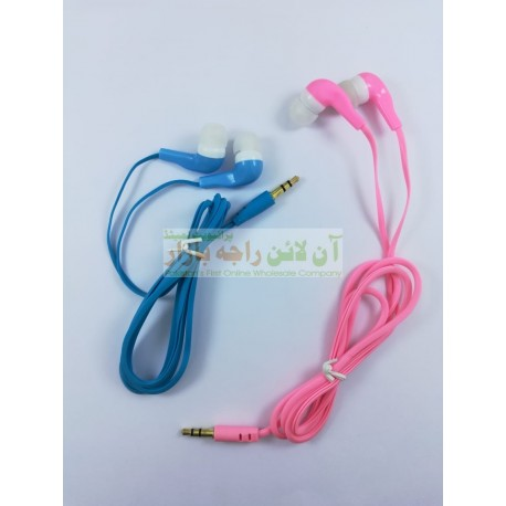 Music Stereo Hands Free For Music & MP3 Players