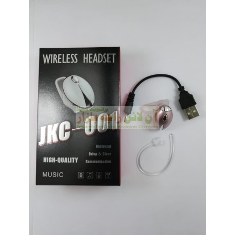 Robo Fashion Mini Bluetooth Hands Free JKC001