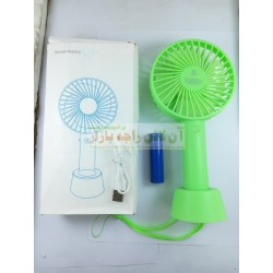 Beautiful Rechargeable HandHeld & Table Fan