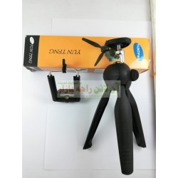 Beautiful Strong Tripod with Steel Head for Mobile & DSLR Camera