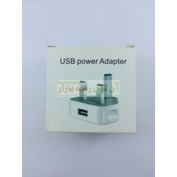 iphone USB Power Adapter