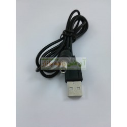 Large Pin DC Power Cable Multipurpose for Internet Routers & DC Fans