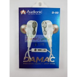 Audionic Deep Base DAMAC D50 Stereo Hands Free