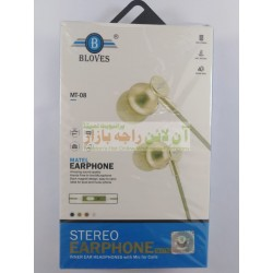 Beloves Big Sound Metal Stereo Earphone MT-08